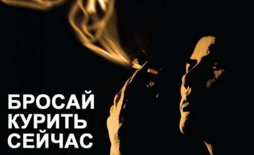 бросить курить: народные средства, рецепты