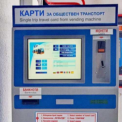 как добраться из москвы в рыбинск на поезде, автобусе и машине в 2019 году